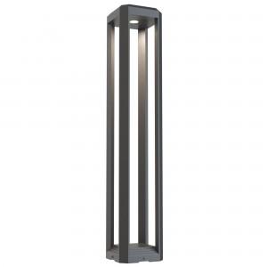 Ландшафтный светильник Outdoor O019FL-L12GR3K