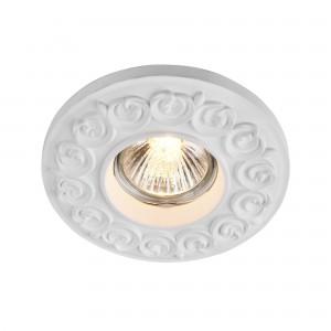 Встраиваемый светильник Maytoni DL279-1-01-W