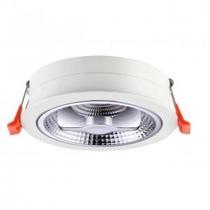 Ввстраиваемый светодиодный светильник NOVOTECH SNAIL 357568