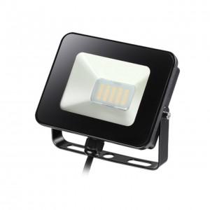 Прожектор светодиодный NOVOTECH ARMIN 357525