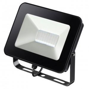 Прожектор светодиодный NOVOTECH ARMIN 357529