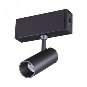 Прожектор NOVOTECH RATIO 358101
