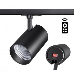 Однофазный трековый диммируемый светильник с пультом управления со сменой цветовой температуры NOVOTECH NAIL 358359