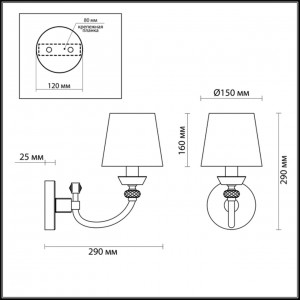 Бра ODEON LIGHT CHESTER 4183/1W