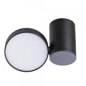 Точечный светильник Divinare CASA 1486/04 PL-1