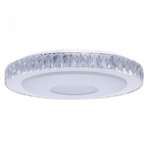 Потолочный светильник Фризанте 687010701