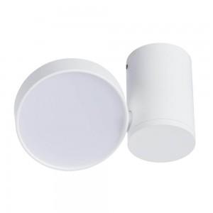 Точечный светильник Divinare CASA 1486/03 PL-1