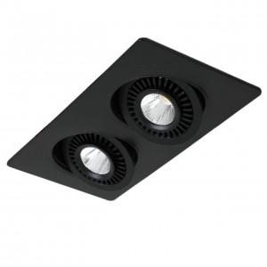 Врезной светильник Cardine 2416-2U