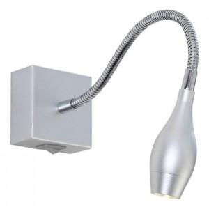 Подсветка для картин ArteLamp SCORCIO A7003AP-1SS