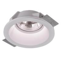 Встраиваемый точечный светильник ArteLamp INVISIBLE A9270PL-1WH