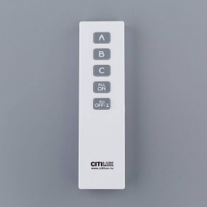 Пульт ДУ Citilux CLR01.3W