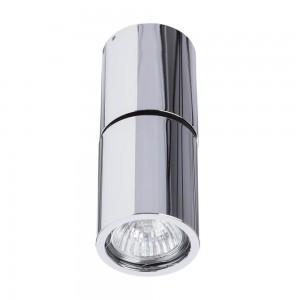 Точечный светильник Divinare GAVROCHE posto 1800/02 PL-1