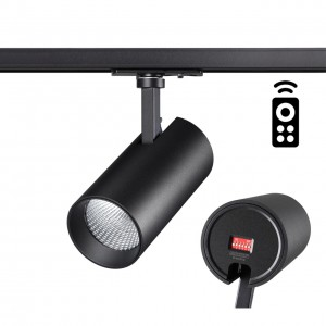 Однофазный трековый диммируемый светильник с пультом управления со сменой цветовой температуры NOVOTECH NAIL 358357