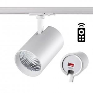 Однофазный трековый диммируемый светильник с пультом управления со сменой цветовой температуры NOVOTECH NAIL 358358
