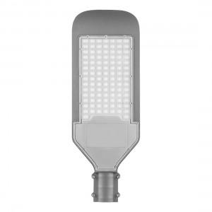 Светодиодный уличный консольный светильник Feron SP2920 200W 6400K 230V, серый